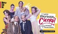 Folytassa, Ciceró! avagy Botrány a törvényszéken 2018. szeptember 21-től a Pesti Magyar Színházban!