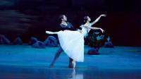 Adolphe Adam: Giselle című klasszikus balett előadása a Margitszigeten 2019. június 20-án és 21-én HungaryCard tulajdonosoknak 40% kedvezménnyel!